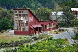Экология. Бар из ненужных вещей в Японии